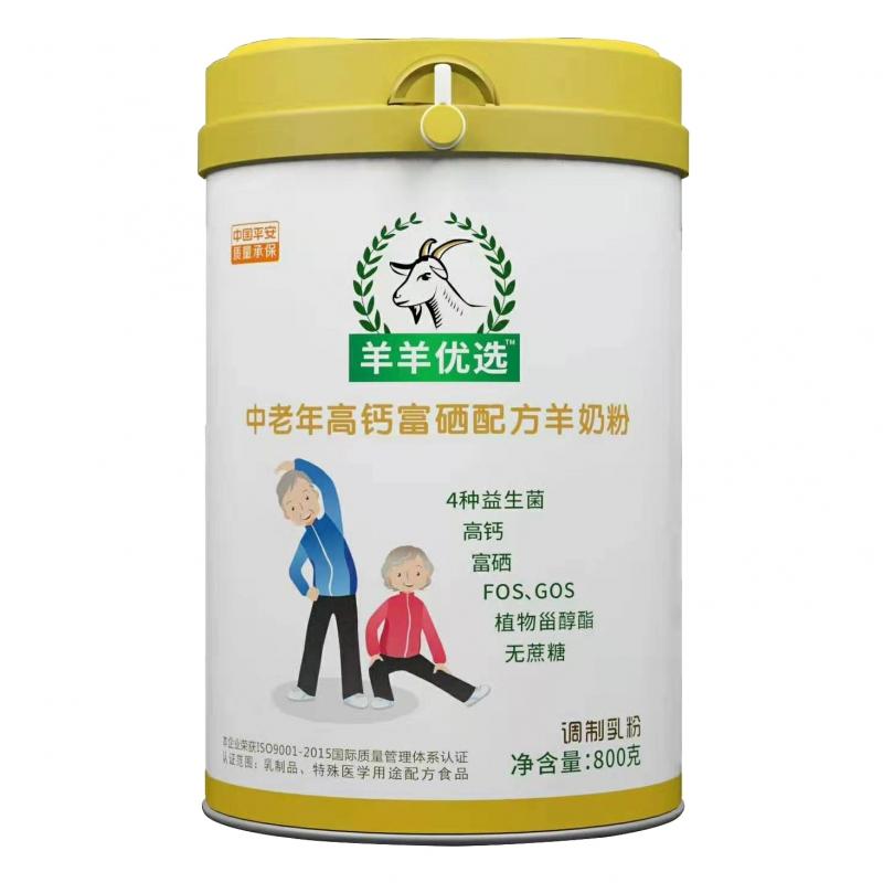 羊羊优选800g中老年高钙富硒羊奶粉