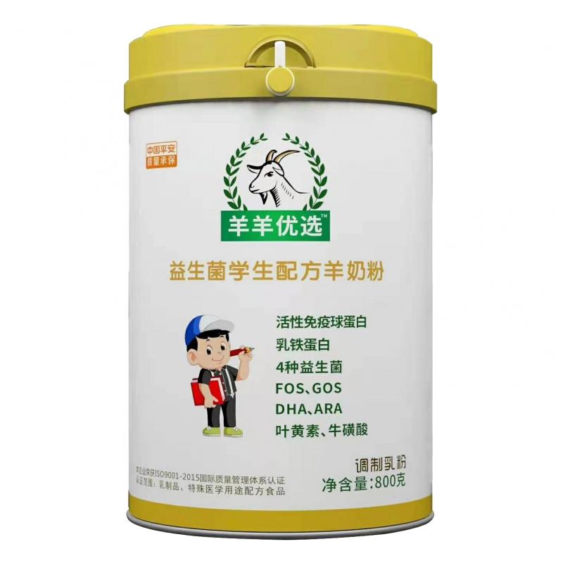 羊羊优选800g益生菌学生配方羊奶粉