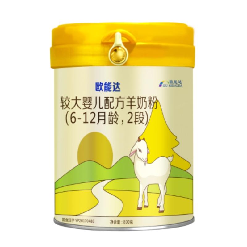 欧能达800G2段羊奶粉