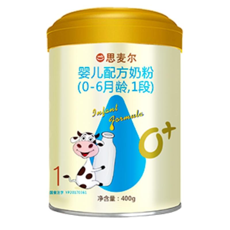 欧能达卡迪夫800g2段羊奶粉