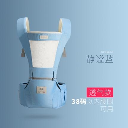 宝宝爱腰凳B10(静谧蓝)